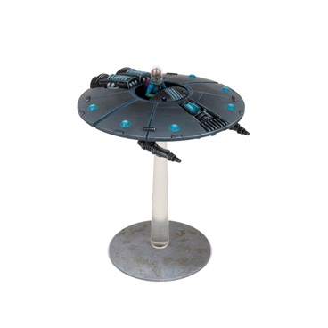 Martian Attack Saucer (1 Vehicle)